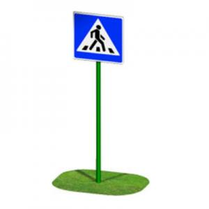 Знак «ПЕШЕХОДНЫЙ ПЕРЕХОД» (правый)