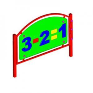 Ограждение игровой зоны «АРИФМЕТИКА» (калитка)