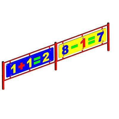 Ограждение игровой зоны «АРИФМЕТИКА» (секции заборчика)